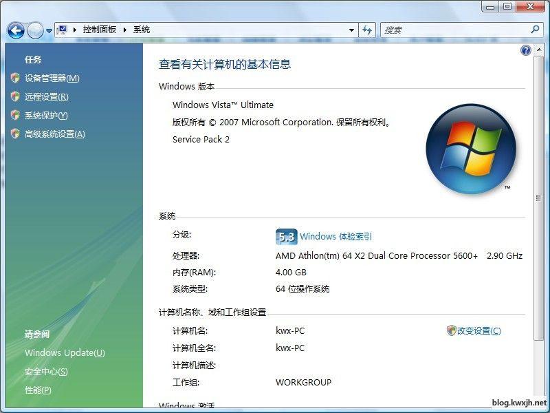 半天时间安装windows vista X64