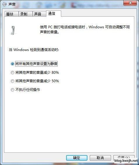 win7发现-自动调节音量