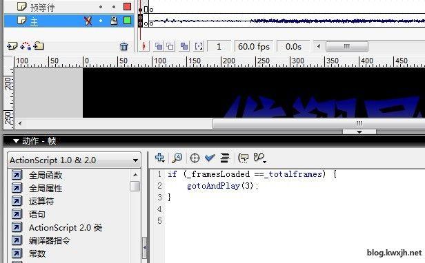 Flash先下载后播放验证代码与释意
