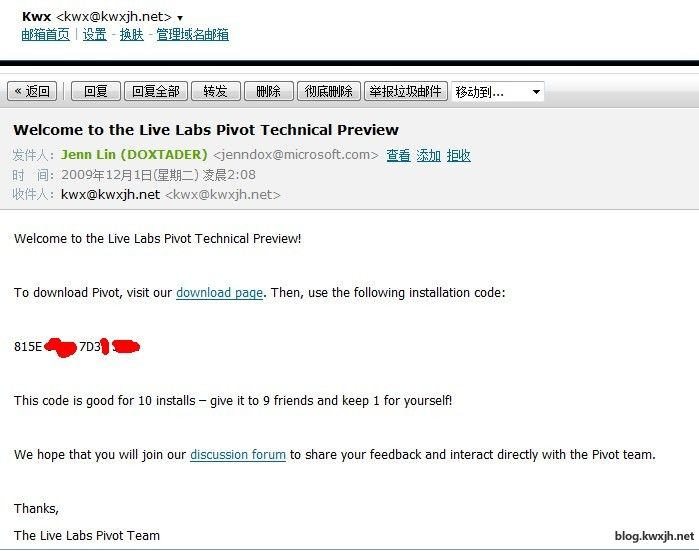 Microsoft Live Labs Pivot 体验