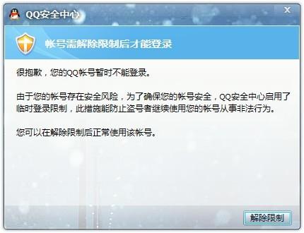 神奇的QQ签名