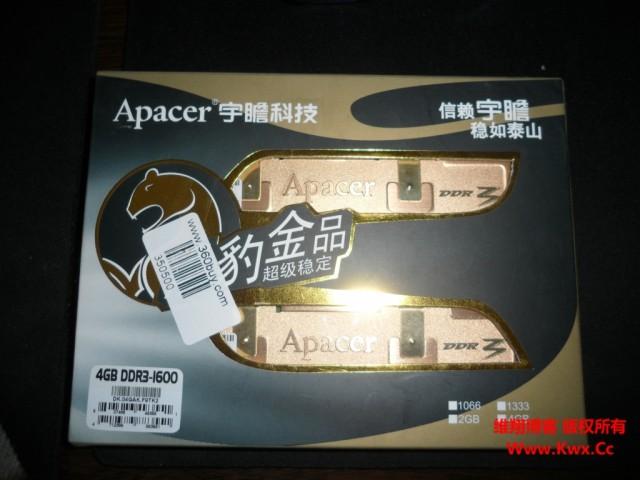 在京东商城入手宇瞻DDR3 1600 2G双通道套装内存