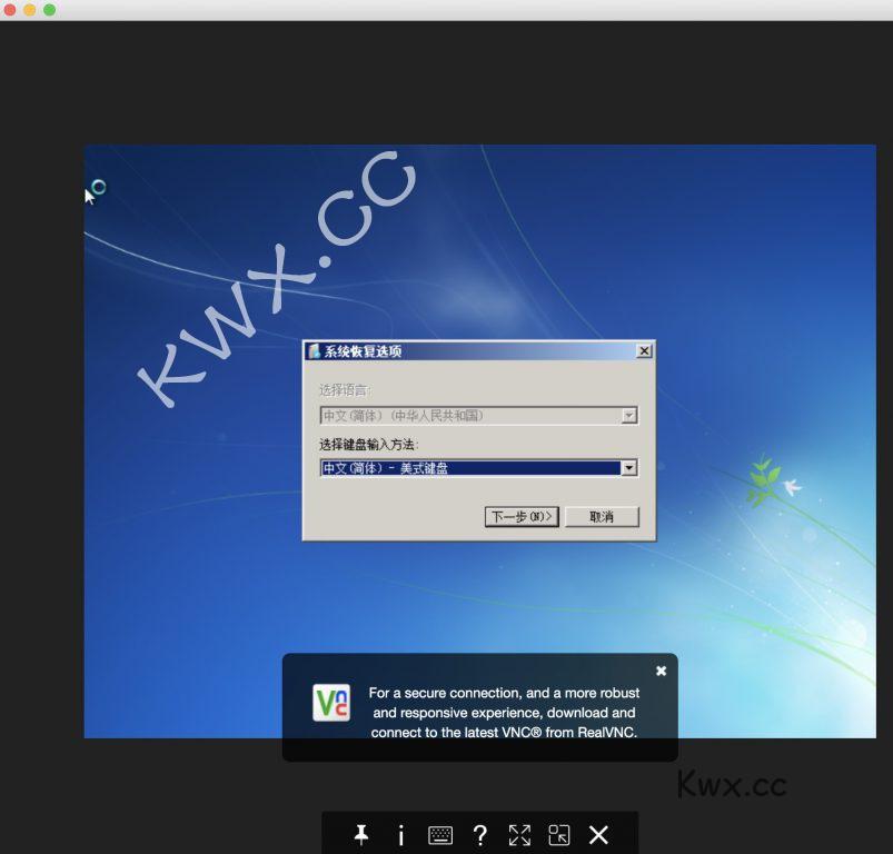 解决 SolusVM 安装windows进入恢复模式