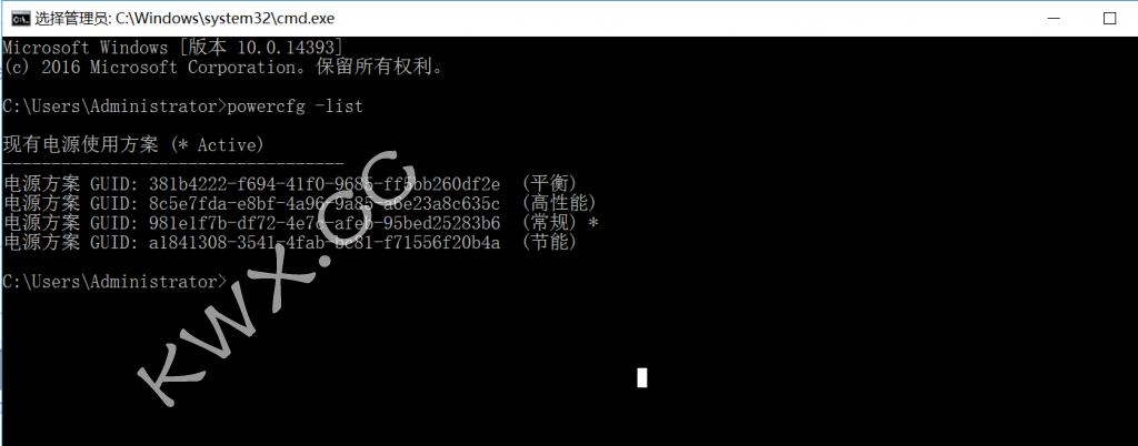 任务计划切换Windows电源控制