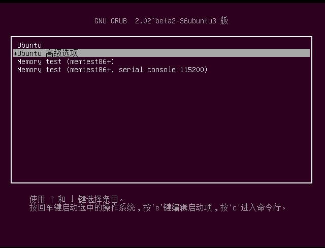 [转]linux ubuntu 16.04和18.04 忘记登录密码重置办法